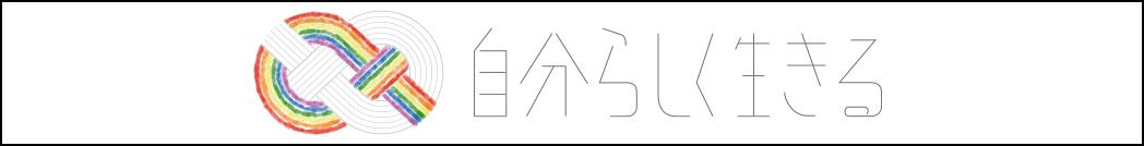 rashiku_banner_wts (1)
